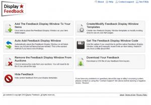 display feedback